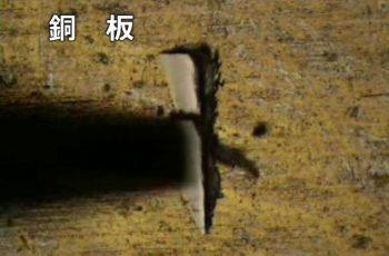 ミリングプロ(金属)