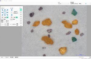 鉱物画像解析